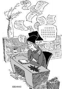 大学毕业论文开题报告怎么写