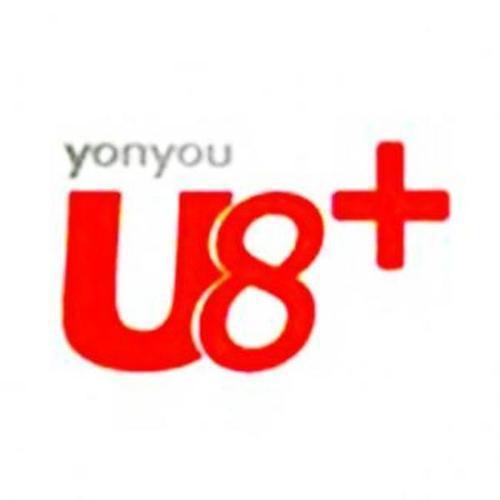 用友u8一年多少钱?告诉你用友u8软件多少钱