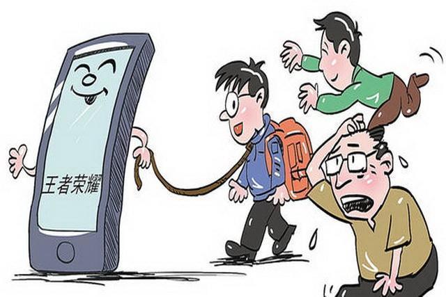 初三孩子光想玩手机怎么办